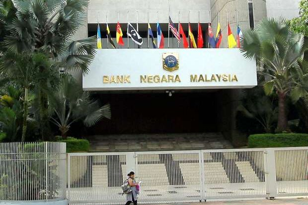 the overnight policy rate opr essay Petaling jaya: publicinvest research expects bank negara malaysia (bnm) to keep the overnight policy rate (opr) unchanged at 3% for the rest of 2017 and throughout 2018.