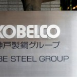 A man walks past the signboard of Kobe Steel at the group's Tokyo headquarters in Tokyo, Japan October 10, 2017. REUTERS