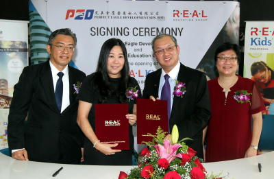 From left Perfect Eagle Development Sdn Bhd director Lim Siong Gay, Perfect Eagle Development Sdn Bhd chief executive officer Puan Sri Datin Su Bee Leng, R.E.A.L. Education Group president Ee Ching Wah and R.E.A.L Kids general manager Rachel Leow.