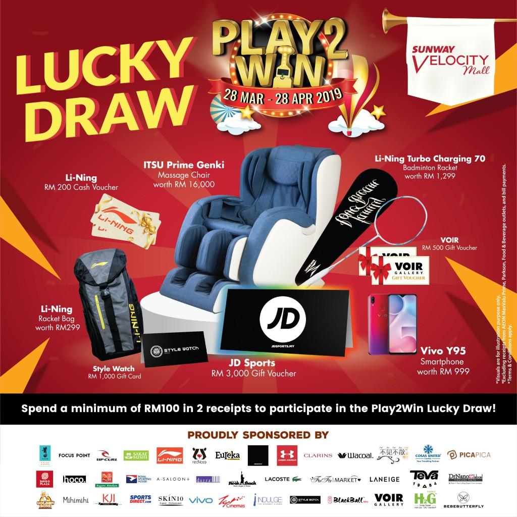 Lucky_Draw_Prizes