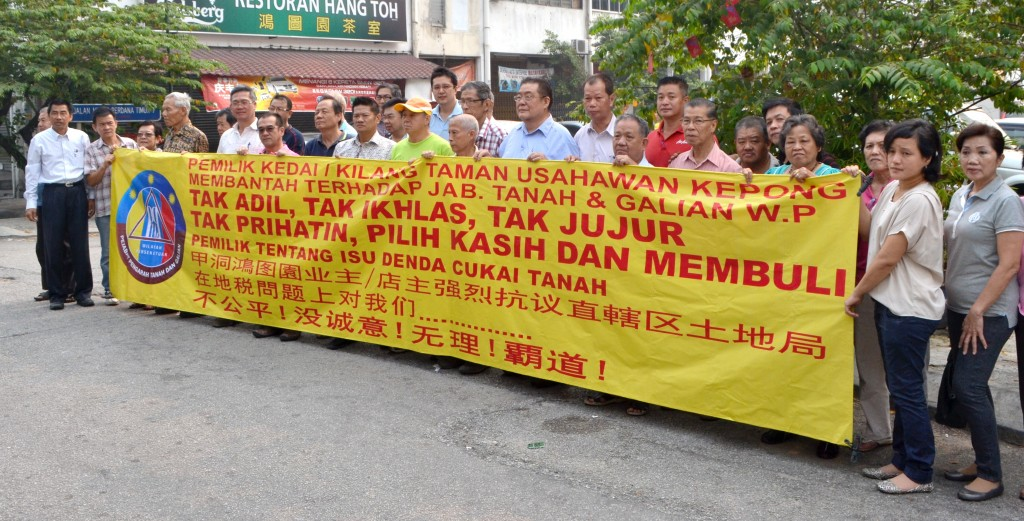 A similar predicament: In 2014, the residents of the Happy Court apartments in Taman Kepong held a protest against the Federal Territories land and mines department. The residents have been denied their strata titles despite waiting over two decades and having paid outstanding quit rent on behalf of the developer.