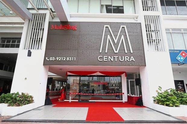The M Centura sales gallery in Sentul will open this weekend.