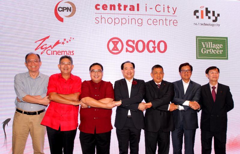 Central i-City announces anchor tenants