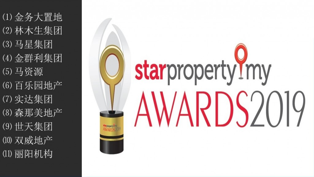 awards01a