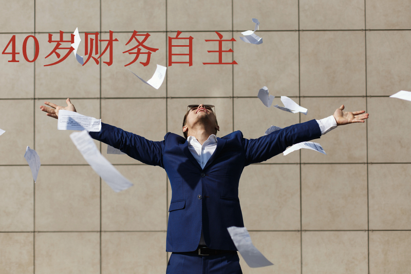 Young businessman throughs away papers standing on the street