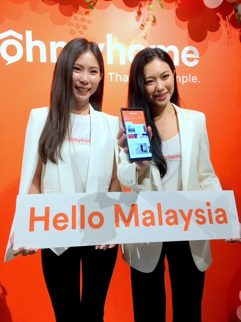 姊妹花黄婉秋(左)和黄婉佩在吉隆坡谷中城商场举办Ohmyhome推介礼。