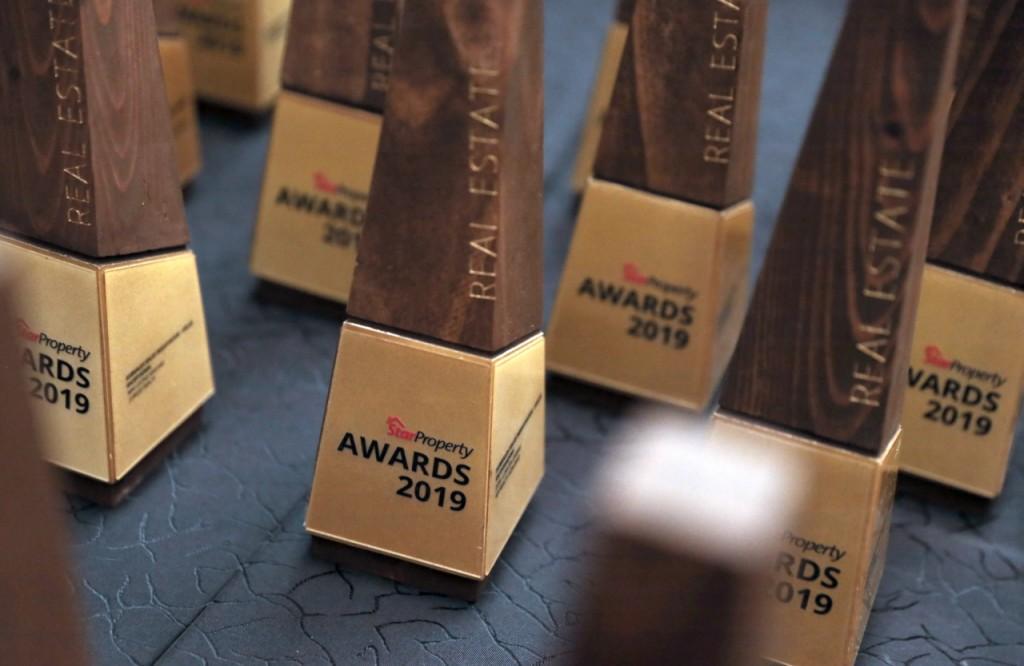 SREA 2019 Trophies
