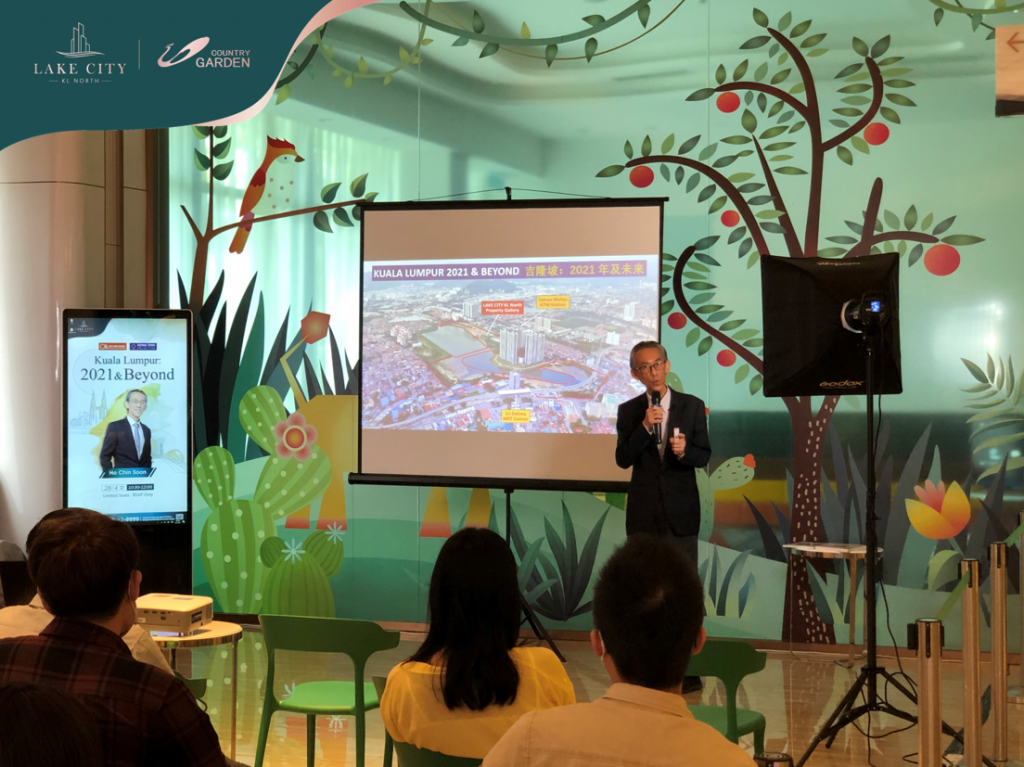 Ho explaining some of the strategic benefits of Lake City at the seminar which was hosted at the Lake City property gallery.